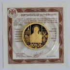 50 рублей Дионисий 2002 год 7,78 грамма золота Россия с сертификатом