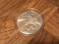 3 рубля 2015 Георгий Победоносец, серебро 999 АЦ, в капсуле, с 1 руб. (без минимальной цены) + бонус