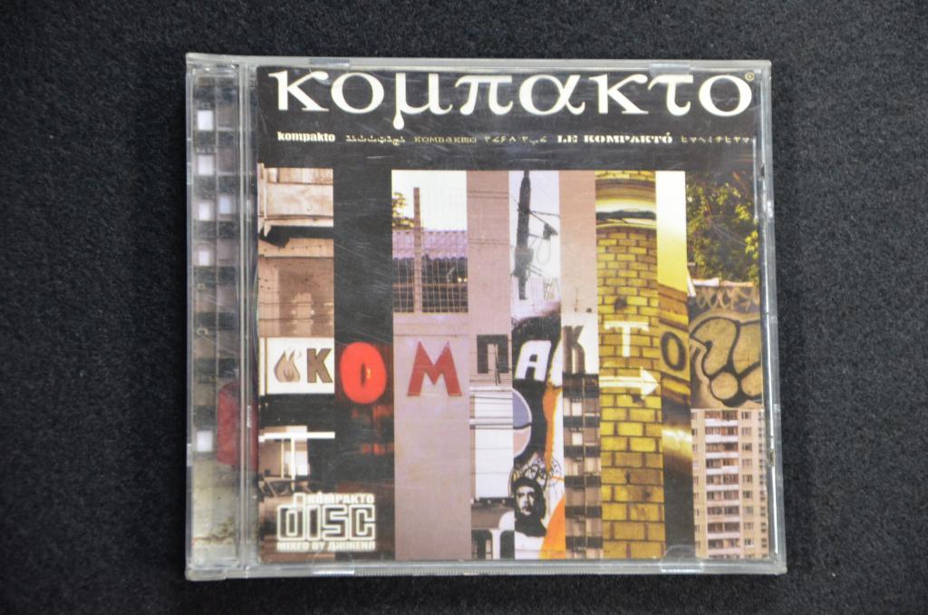 Компакто - Компакто (CD, Album, Reissue, Repress)