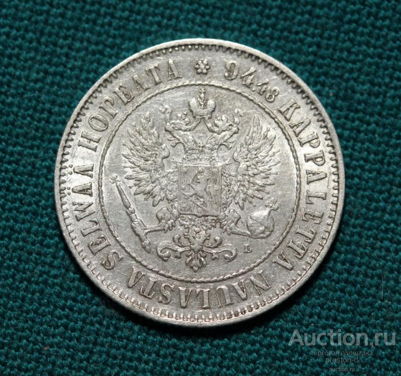 Русская Финляндия 1 марка 1908 года L. R по каталогу Биткина. (01830)