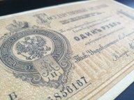 1 рубль 1866 года !!! с 1 руб !