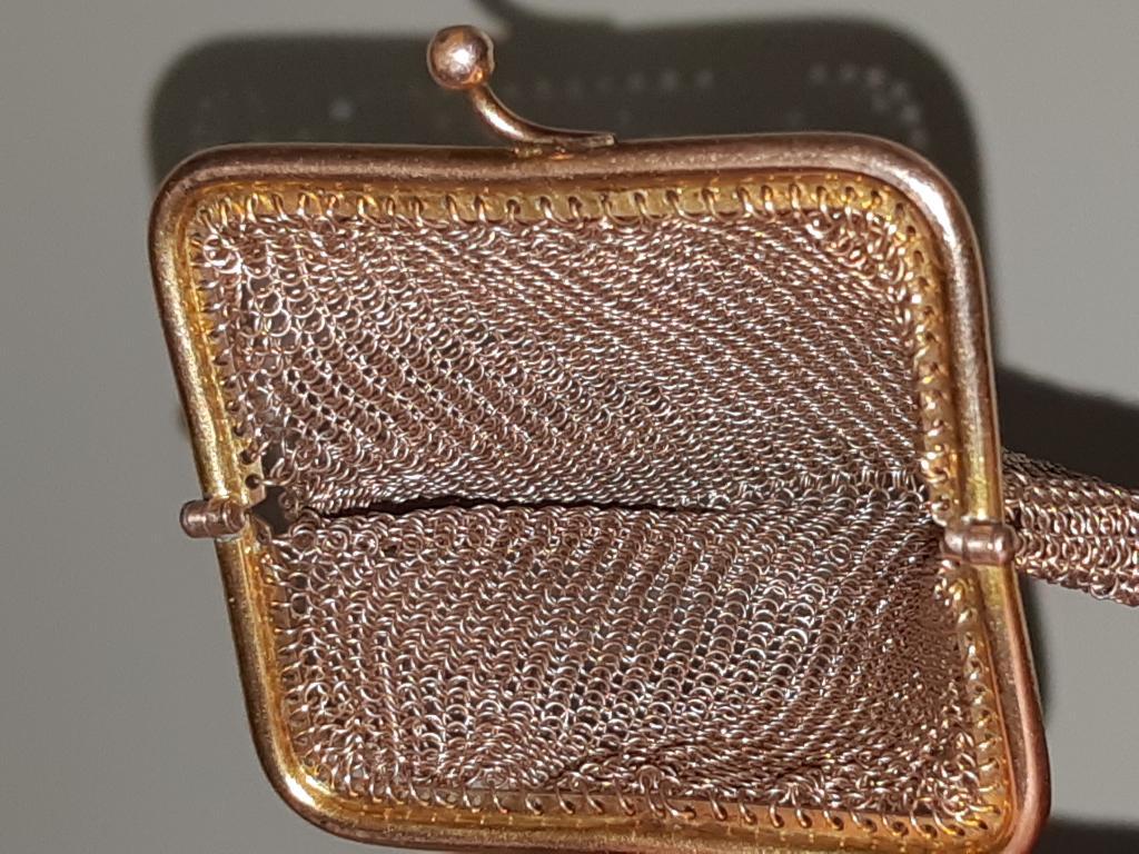Кошелек Золото изысканная работа проба : 56(585) Частная работа без пробы вес ; 31,90 грамм