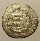 1 Ногата (1/20 часть гривны кун) 291 год. (Дирхем). X-XV вв. Серебро - 3.8 грамм. Очень редкая!