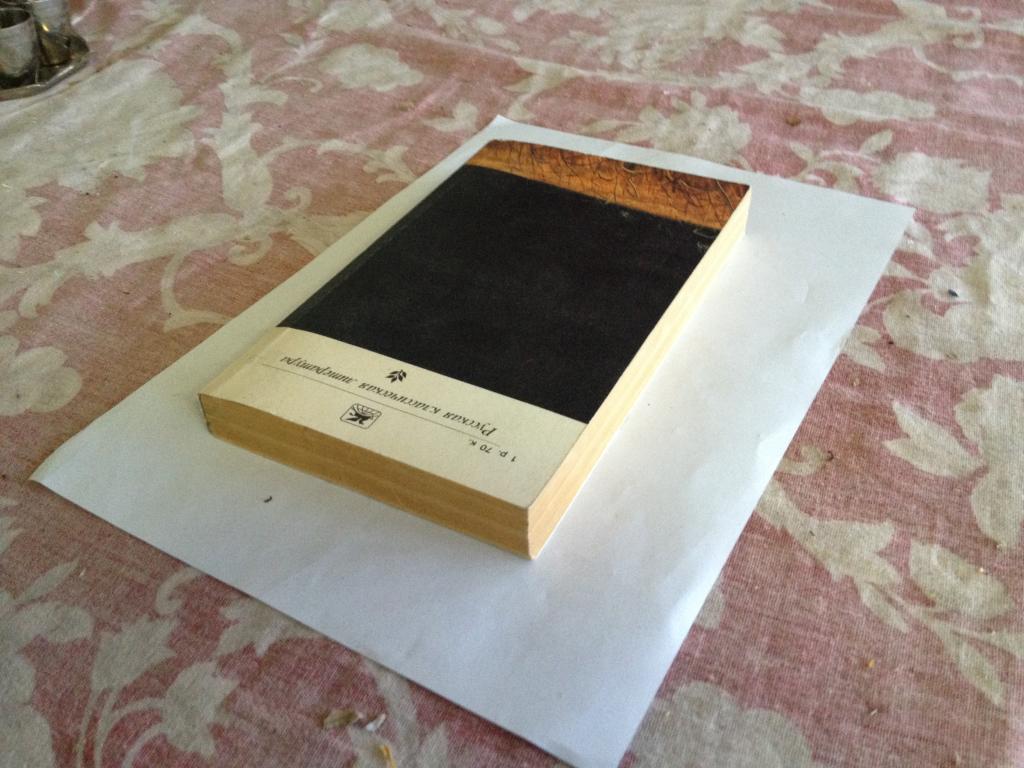 Ке661*  Книга.  Классики и современники. Н.В. Гоголь. Мертвые души. Поэма. Изд Москва, Худож литер,