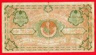 Денежный знак 20000 рублей 1922 года. Бухара. Редкость!