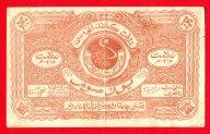Денежный знак 100 рублей 1922 год. Бухара. Редкость!