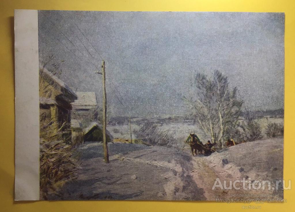 карантинных картина цыплакова мороз и солнце фото ранних лет зоя