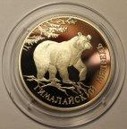 1 Рубль 1994 год. Красная книга. Гималайский медведь. Серебро!