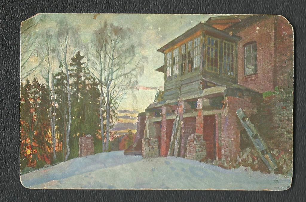 Раскрашенные открытки, жуковский открытки