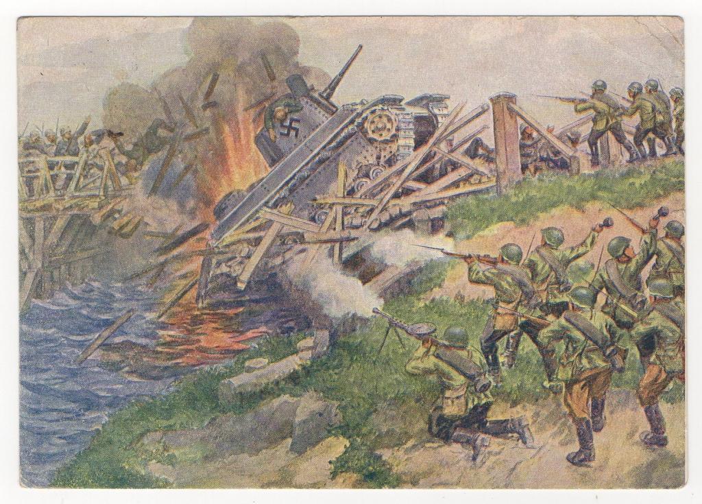 Открытки получением, открытка военная 1941-1945