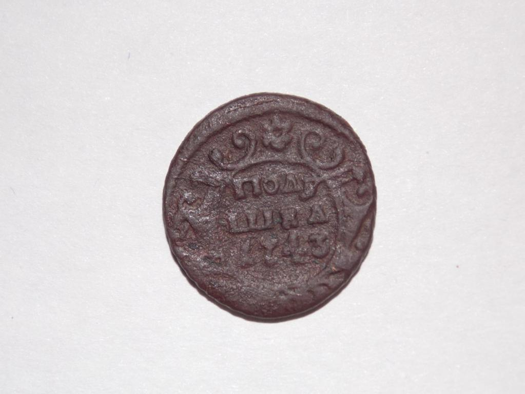 полушка 1743+полушка 1745 из 1744