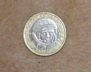 40-ЛЕТИЕ КОСМИЧЕСКОГО ПОЛЕТА Ю.А. ГАГАРИНА 10 Рублей биметалл 2001