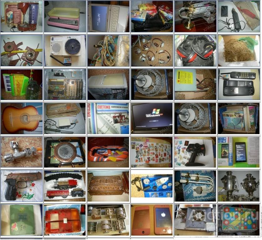 https://static.auction.ru/offer_images/cmn8/2019/05/06/09/big/N/N4lJUM4YeEE/monitor_elektronika_sssr_42v_k_bk_0010_korvet_delta_ruchek_netu_poslednij.jpg