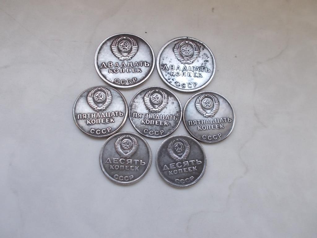 Монеты СССР 1967 г Редкость