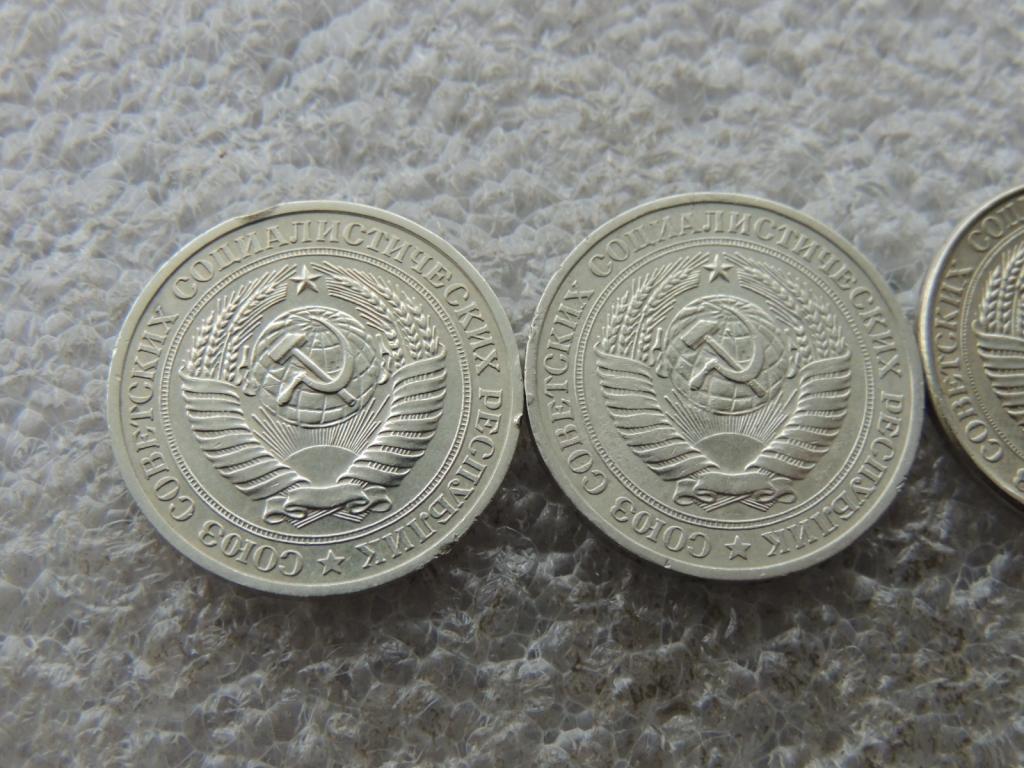 1 Рубль Годовик СССР 1961 1978 1979 г 3 шт Оригинал с рубля