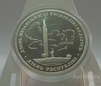Беларусь 14 серебряных монет 20 рублей с 1997 года