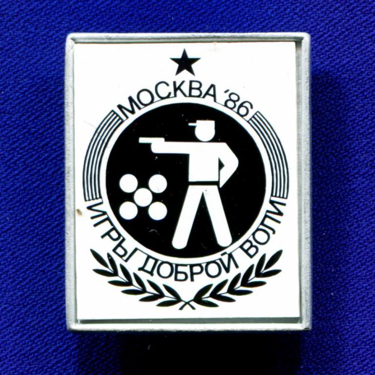 Значок «Игры доброй воли Москва 86» Алюминий Булавка