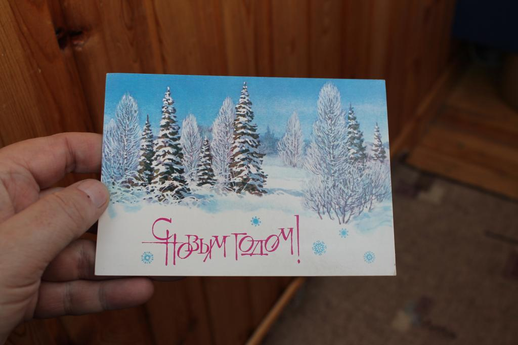 Днем, как подписать открытку ребенку на новый год