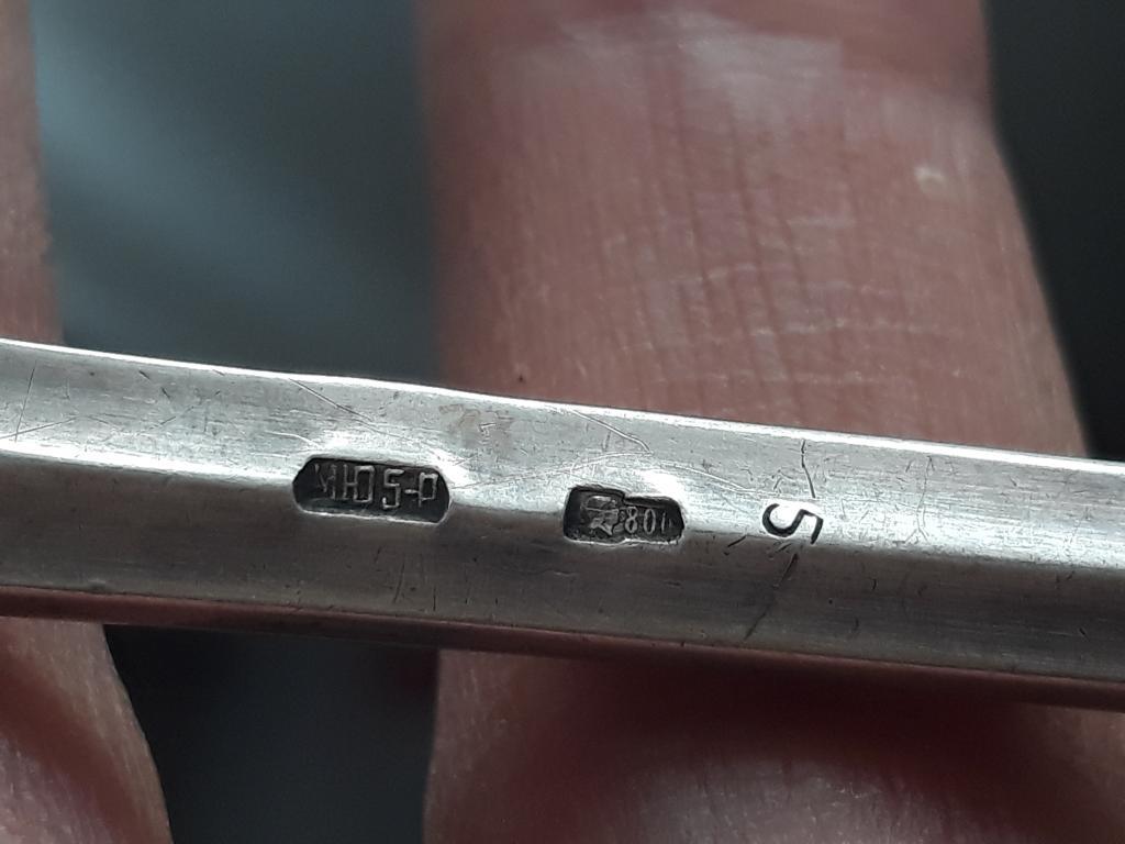 Серебрянная лопатка , совочек с позолотой , 800 проба . С рубля за вашу цену!!!