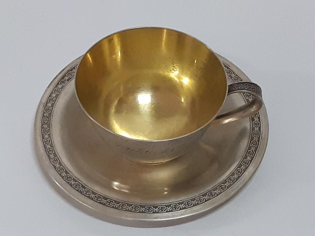 Кофейная Чашка с Блюдцем Серебро 875 Проба ПОЗОЛОТА Вес; 130,38  Грамм с рубля