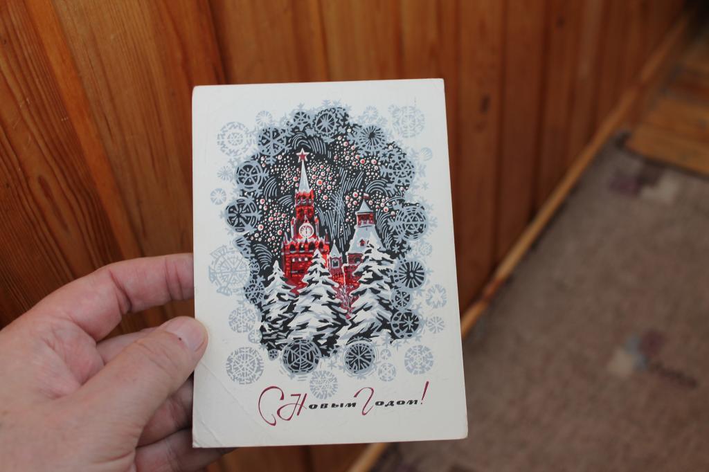 Как подписать открытку ребенку на новый год