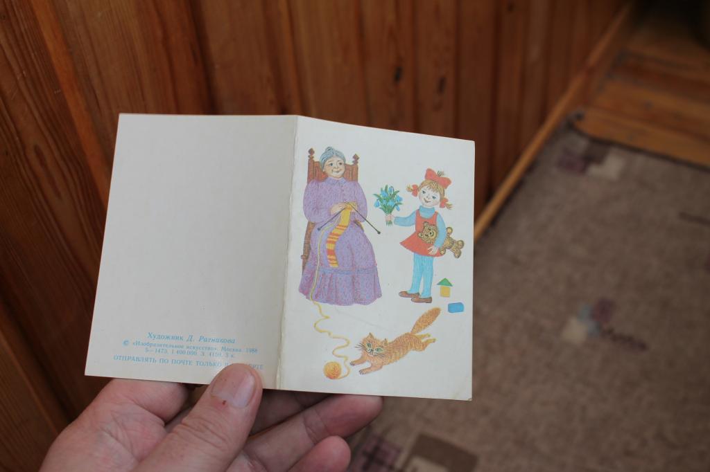Подписывать открытку во сне, для любимой сестренке