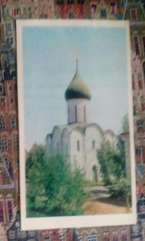 Открытки 1979 Переславль Залесский дома архитектура здание редко старина ретро почта фото улицы мир