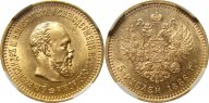 Золотая монета 5 рублей  1886, MS 62 , слаб NGC, С РУБЛЯ!!!!!!