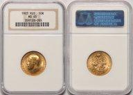 Золотая монета 10 рублей 1903 Николай II, СЛАБ NGC MS65, Au900, С РУБЛЯ!