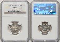Серебряная монета 20 копеек 1828,  сохран MS 63 , слаб NGC, R1, РЕДКОСТЬ, С РУБЛЯ!!!!!!