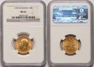 Золотая монета 10 рублей 1909 MS 62, NGC, Николай II, ЭБ, Au900, РЕДКАЯ,  С РУБЛЯ!