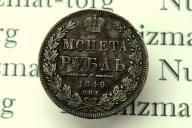 1 рубль 1849 года, буквы СПБ-ПА Св. Георгий в плаще