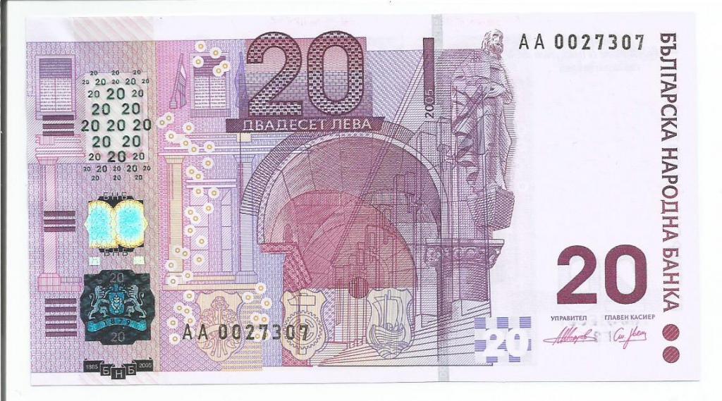 картинки болгарских денег можно отдохнуть занятий