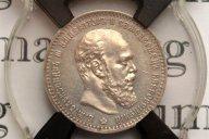 1 рубль 1888 года, буквы (АГ) AU53