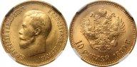 Золотая монета 10 рублей 1899 АГ  Николай II, СЛАБ NGC MS65, Au900, РЕДКАЯ!!!!! С РУБЛЯ!