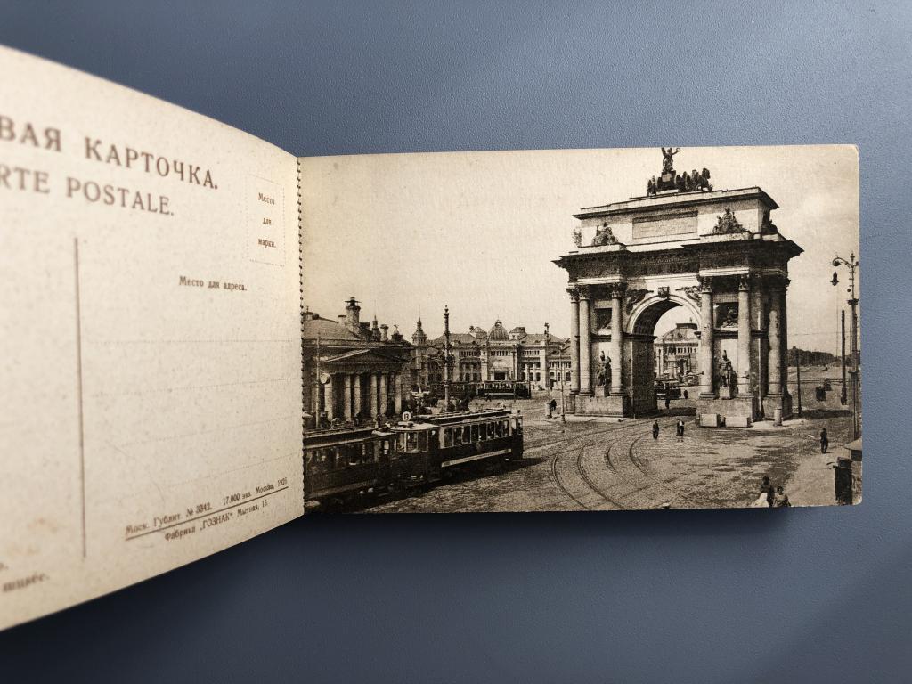 Картинки, отрывные открытки производство