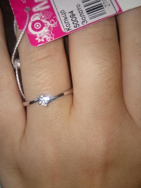 Новое кольцо из белого золота 585 с натуральным бриллиантом