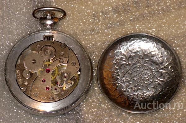 Молния цветы узор сделано в СССР 3602 часы механические карманные мужские в ремонт