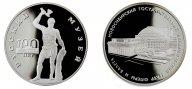 2 монеты: 3 рубля 1998 и 2005 год. Русский музей и Новосибирский театр оперы и балета. Серебро!