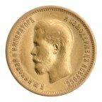 10 рублей 1899 год . АГ. Хороший сохран!
