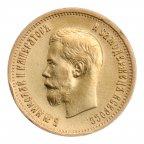 10 рублей 1899 год . АГ. Отличный сохран!