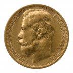 15 рублей 1897 год  АГ. Шея на СС. 12.9 грамма. Отличный!