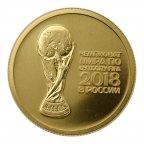 50 рублей 2018 год. ФИФА 2018. золото 999! ВЕС: 7,78 гр.
