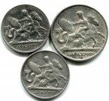 3 монеты: 1,2 драхмы 1910 -1911 год. Георг I.  Греция, Серебро. Вес: 19,87 грамм.