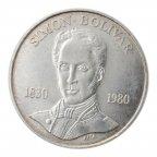 100 Боливар 1980 год. Венесуэла. Серебро 900 проба. 22.1 грамм.