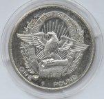 1 фунт 1969 год. Республика Биафра. Серебро. R!!