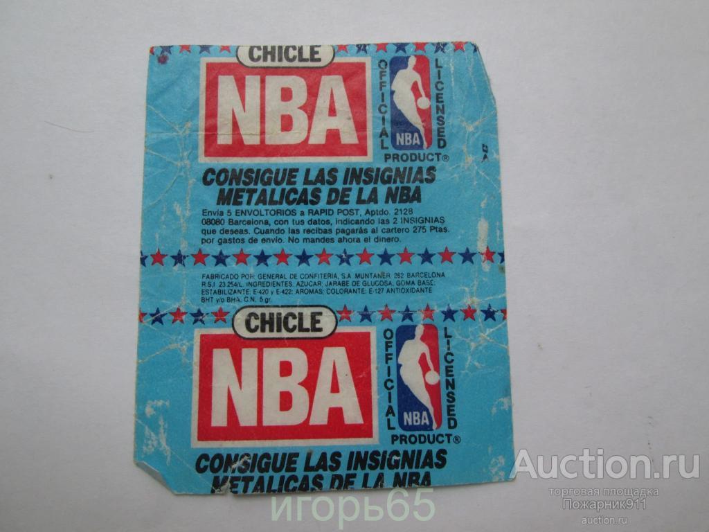 Вкладыш    Обертка от жвачки  NBA