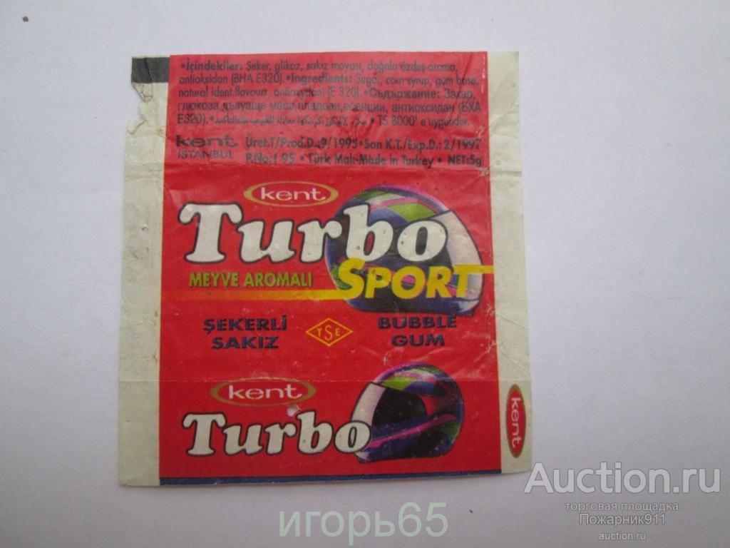 ОБЕРТКА ТУРБО TURBO  спорт   sport