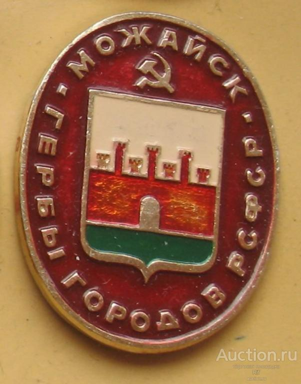 Манчестер сити герб фото краснодаре