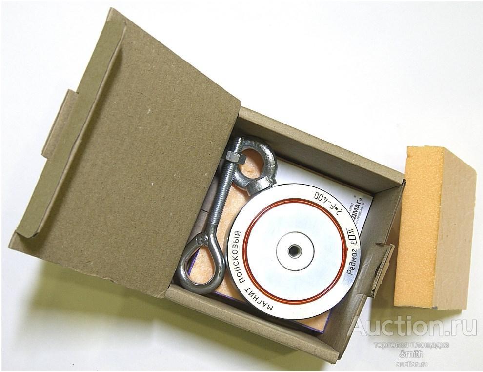 Магнит поисковый F400*2 (РЕДМАГ) неодимовый двусторонний 400 кг